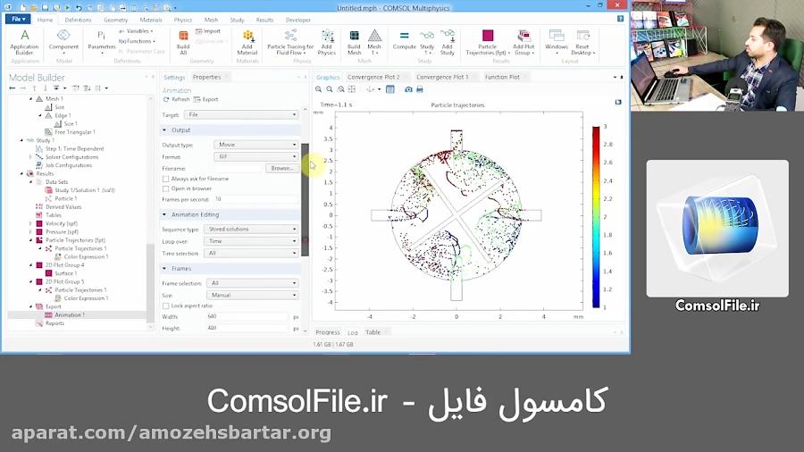 مدلسازی میکسر در نرم افزار COMSOL