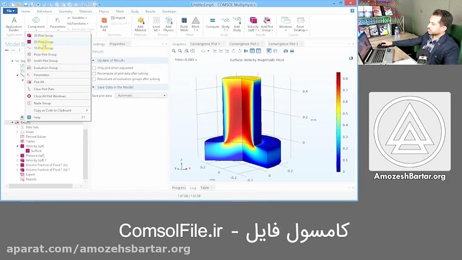 مدلسازی پدیده موئینگی در نرم افزار COMSOL